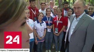 Волонтеры пригласили Путина отметить с ними их праздник - Россия 24