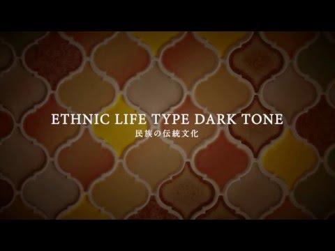 【金沢市 賃貸】ETHNIC LIFE TYPE DARK TONE〜民族の伝統文化〜
