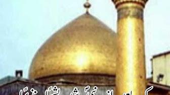 ali shah e haider kalam maulana jami (r.a)