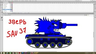 Speedpaint: Рисуем танк КВ-2 в образе Зверя.