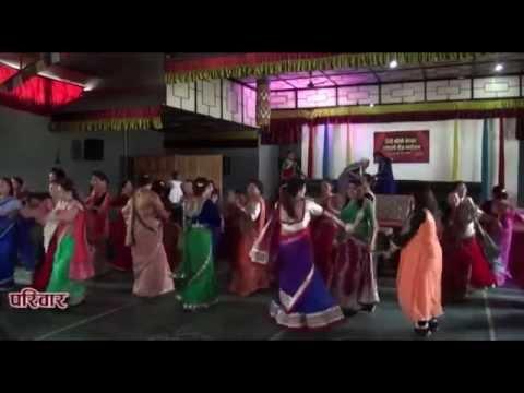 Teej Program 2072 in Bhamarkot party palace - Pokahara, Nepal.
