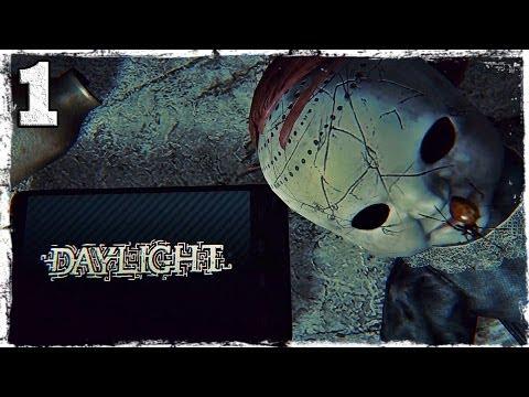 Смотреть прохождение игры [PS4] Daylight. #1: Призраки прошлого.