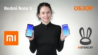 Сравнительный обзор Xiaomi Redmi Note 5 и Note 5 Pro - кто кого?