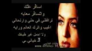 بعيد عنك شيماء الشايب بلال القليصي YouTube