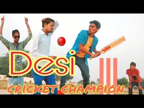Desi cricket ताऊ ओर FF ka mukabla part 28