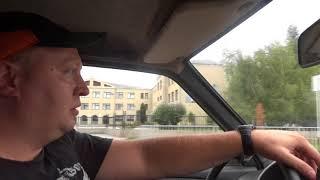 Село Нартан! Центральная улица Ленина!