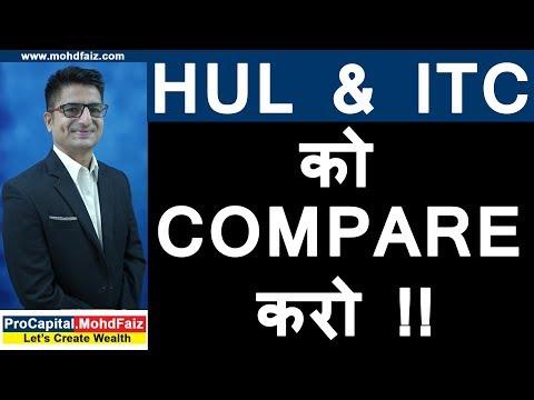 HUL & ITC को COMPARE करो