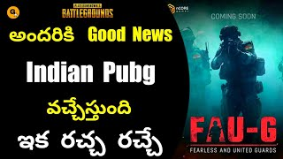 FAUG Indian Battle Royale Game is Coming || Indian Pubg Like Game is Going to Launch