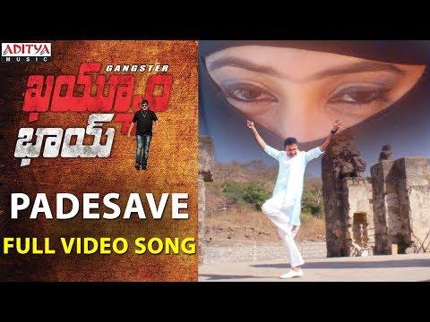 Padesave Full Video Song || Kayyum Bhai Video Songs || Taraka Ratna, Katta Rambabu