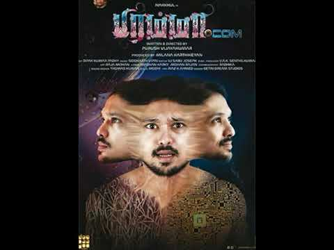 Aruvi, Maayavan, Chennai 2 Singapore, Palli Paruvathile, Brahma.com Movie Verdict