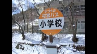 葛尾村プロジェクト