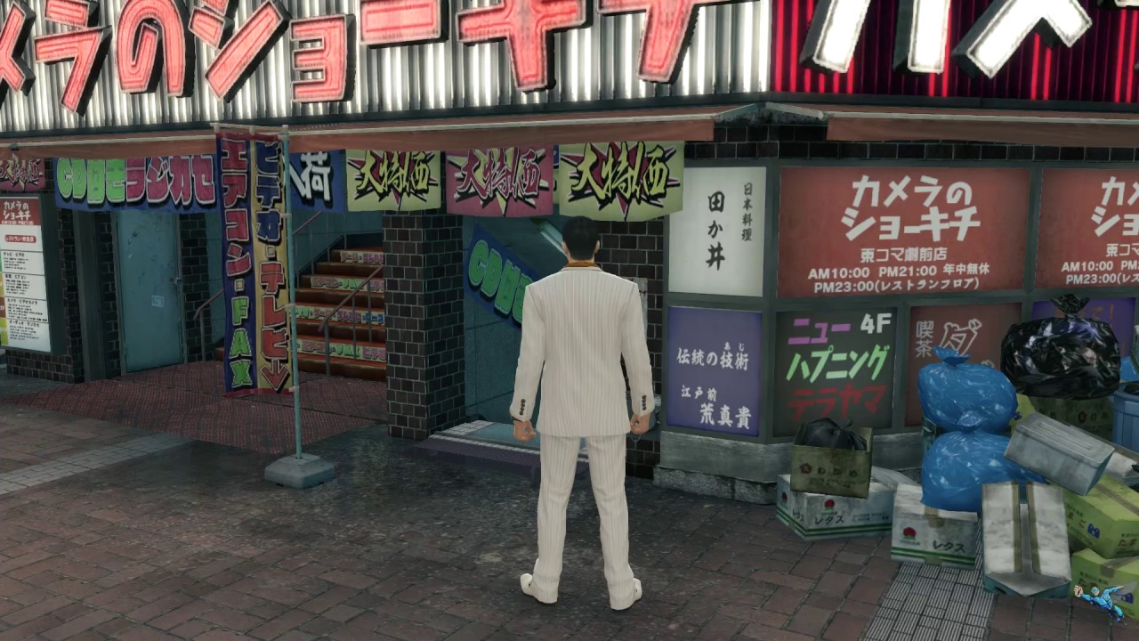 Yakuza 0 Electronic King Property Locations Youtube