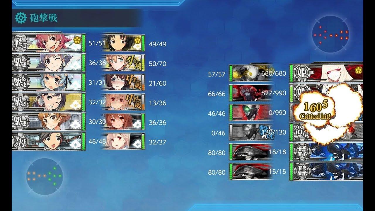 これ ギミック 艦 e6