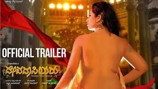 DEVADASIYARU - Kannada Movie Trailer | Swathi Ambarish, Sanjana Naidu, Shruthi Nayak, Pooja