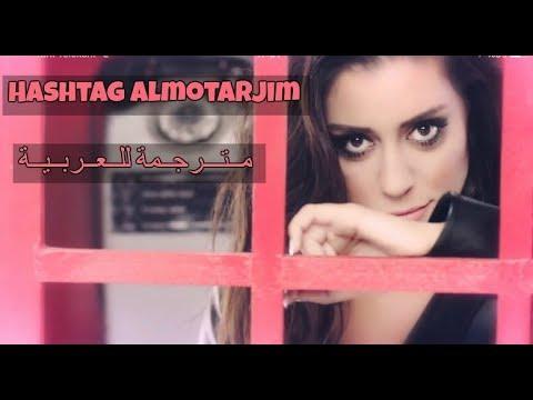 أغنية راقصة تركية يبحث عنها الجميع   Banu Parlak - Narin Yarim مترجمة للعربية