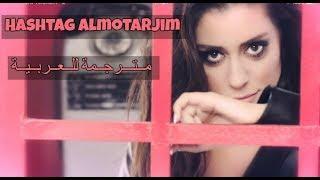 أغنية راقصة تركية يبحث عنها الجميع | Banu Parlak - Narin Yarim مترجمة للعربية