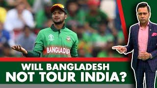 Will BANGLADESH NOT tour INDIA?   #AakashVani   Cricket Analysis