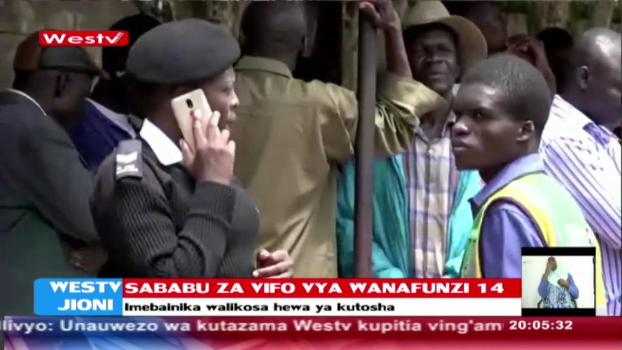 Download Wanafunzi 14 waliofariki katika shule ya msingi ya Kakamega walikosa hewa ya kutosha
