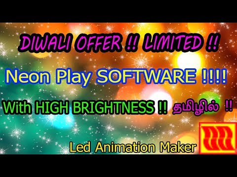 NeonPlay 2016 LED ANIMATION MAKER SOFTWARE TO MAKE THE TOL EFFECTS PIXEL LED !! IN TAMIL!!