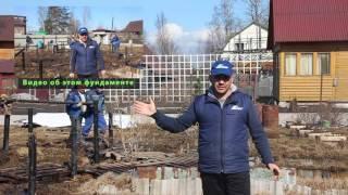 видео Каркасные дома 9 на 9 - проекты, цены на строительство в Санкт-Петербурге