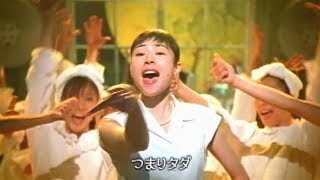 [CM] 深津絵里 KDDI DION 「ミュージカル」篇 2003.