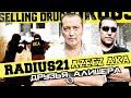 Radius21 Ft Azeez Aka Друзья Алишера mp3