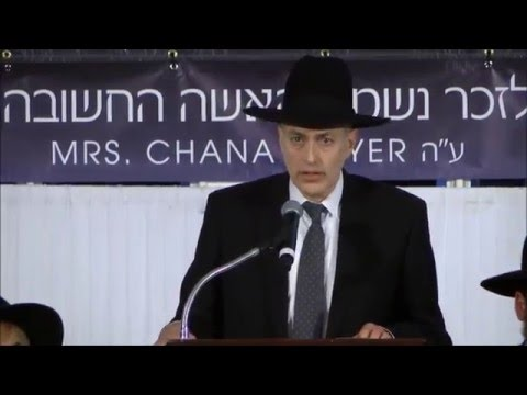 Yeshiva Orchos Chaim 15th Annual Dinner 1/2/16 Rabbi Yankie Mandelbaum Speech YOC