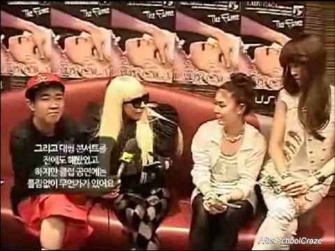After School's Lady Gaga Interview