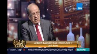 د.وسيم السيسي :يوجد أبحاث عالمية تثبت ان مفيش شعب متجانس في العالم مثل الشعب المصري ولا يمكن تفتيته