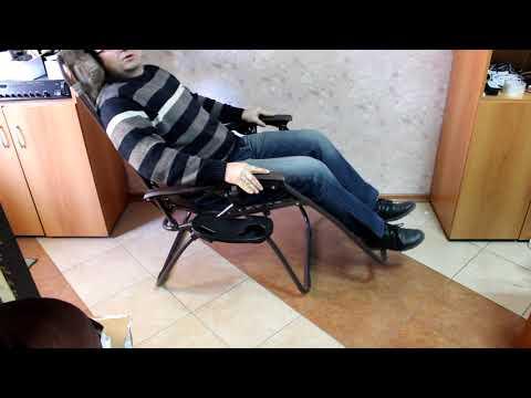 Кресло шезлонг Релакс