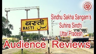 Basti City Reviews For Suhina Sindhi Show