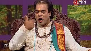 Sadhu Bani Ep 162 17 Nov | କଥାର ମର୍ଯ୍ୟାଦା ରଖନ୍ତୁ | Keep Your Word