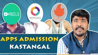Puthu apps admission Kastangal | Kichdy