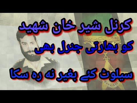 kahani capt karnal Sher Khan Shaheed ki !! کرنل شیر خان شھید  pakistan Army zindahabad