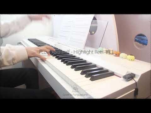 BTS 방탄소년단 | Love Yourself - Highlight Reel '轉' | Piano Arrangement