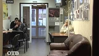 видео Что делать если страховая компания закрылась, страховую компанию лишили лицензию