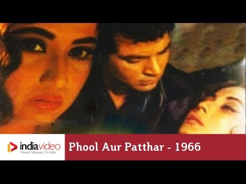 Phool Aur Patthar, 1966, 182/365 Bollywood...