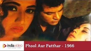 Phool Aur Patthar, 1966, 182/365 Bollywood Centenary Celebrations | India Video