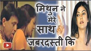 """Jab """"Sushmita Sen"""" Ne Lagaya Mithun Chakraborty Par Zabardasti Ka Ilzaam"""
