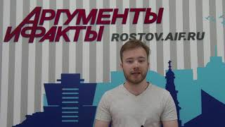 Атомные реакторы во дворе / Телефонные мошенники / Шойгу и сало / АиФ-news #4
