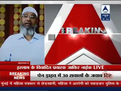 Zakir Naik got clean chit by indian government letest 4 febuary