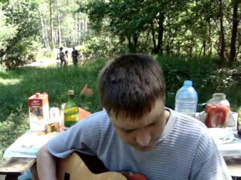 песня под гитару на природе