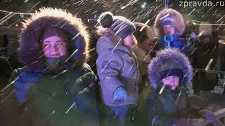 Открытие Новогодней ёлки в Зеленодольске