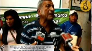 MARCHA CONTRA LA CORRUPCIÓN DISTRITO DE PAMAPAMARCA, CAPITAL …