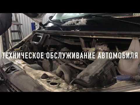 ТО/Техническое Обслуживание Авто/ АВТОСЕРВИС СПБ/ ФОРД-КАРГУС