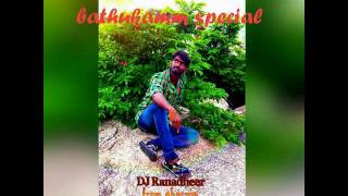 v6 bathukamma song 2016 mix by dj tana dheer 9581864405