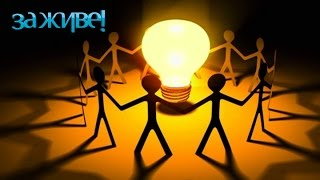 видео Энергосберегающие лампы, вредны для здоровья человека