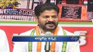 10 PM | Ghantaravam | News Headlines | 26th Oct 2021 | ETV Telangana