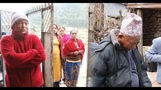 गहना लुटेर बृद्ध आमाको यसरी भयो ह त्या । पुरै गाउँ त्रासमा । अपराधी खै ? Chhadke E28 | Apil Tripathi