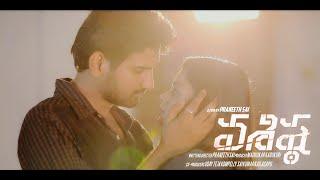 Vasista ll Latest Telugu Short Film ll RunwayReel ll Directed by Praneeth Sai